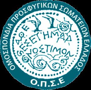 Επιστολή της ΟΠΣΕ στη νέα Υπουργό Οικονομικών