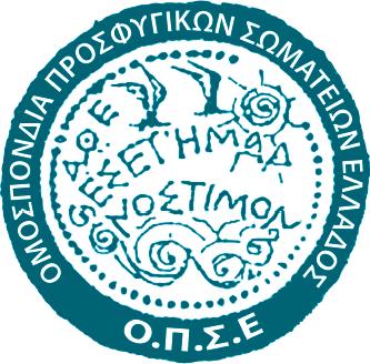 Ανακοίνωση της ΟΠΣΕ και ανακατανομή θέσεων ΔΣ