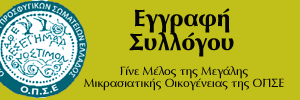 EGGRAFI