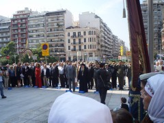 Εκδηλώσεις Μνήμης στη Θεσσαλονίκη