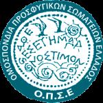 Το νέο ΔΣ της Ομοσπονδίας Προσφυγικών Σωματείων Ελλάδος (ΟΠΣΕ)
