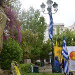 Παρουσία της ΟΠΣΕ στις κεντρικές εκδηλώσεις Μνήμης για την Αλωση της Πόλης και τα Ελευθέρια της Θράκης