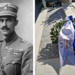 Η ΟΠΣΕ στο ετήσιο μνημόσυνο του στρατηγού Πλαστήρα
