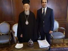 Πρόσκληση της ΟΠΣΕ στον Οικουμενικό Πατριάρχη Βαρθολομαίο