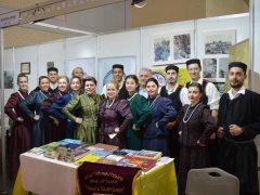 Δυναμική παρουσία της ΟΠΣΕ  στην Εκθεση Ελληνικού Λαϊκού Πολιτισμού