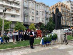Τιμήθηκε η Ημέρα Εθνικής Μνήμης της Γενοκτονίας των Ελλήνων της Μικράς Ασίας στη Θεσσαλονίκη