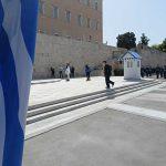Τιμήθηκε η Μνήμη της Γενοκτονίας των Ελλήνων της Μικράς Ασίας στην Αθήνα